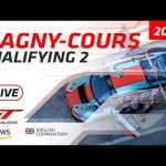 QUALIFYING 2  - GTWC MAGNY COURS 2020 - ENGLISH